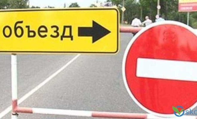 Знак объезда