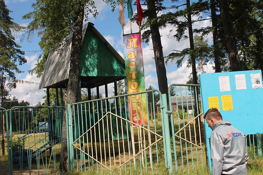 Активисты ОНФ о лагере в Андреевское: дети живут в фанерных бараках