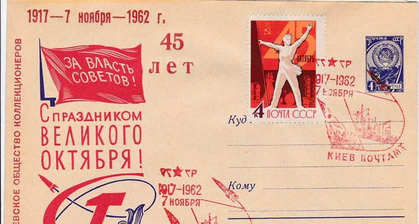 Добро пожаловать или День открытых дверей в Музее истории Обнинска