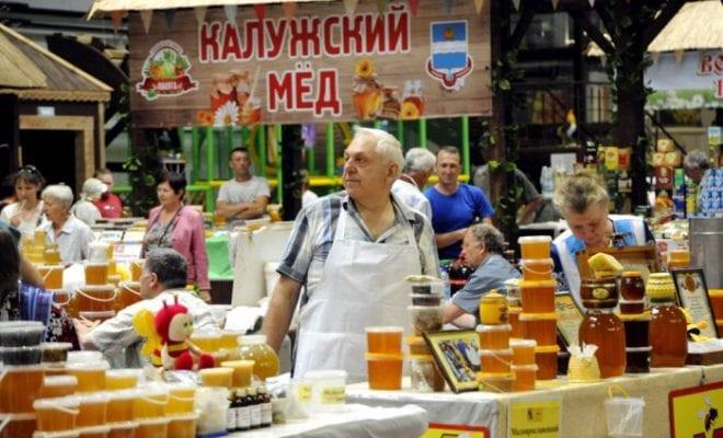 Калужский мед