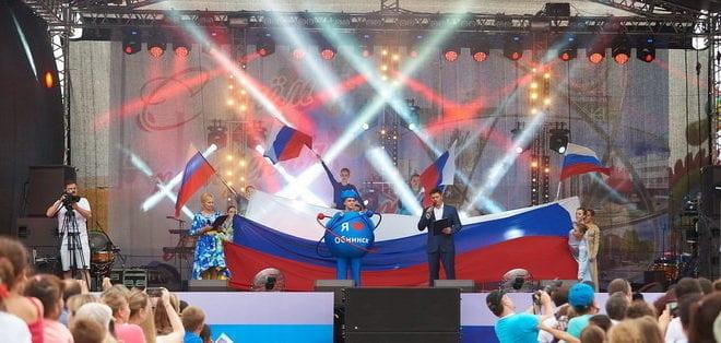 День города Обнинска