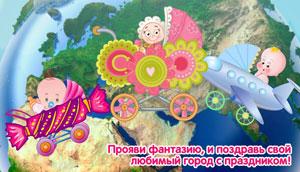 парад_колясок