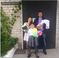 семья из Боровска