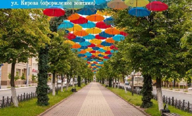 украшение зонтиками