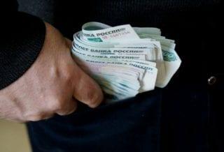 деньги в карман