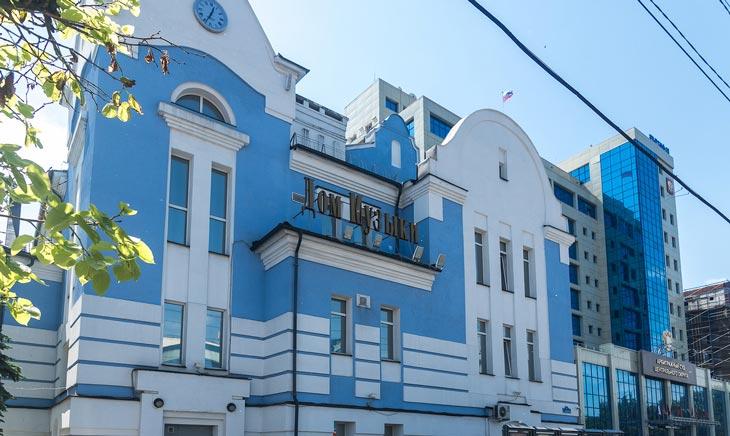 Калужский Дом Музыки