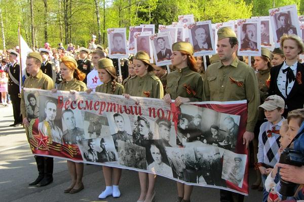 Бессмертный полк в Обнинске