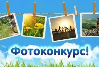 """Фотоконкурс """"Моя чудесная клумба/мой чудесный урожай"""""""