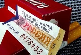 Сигареты без акцизы