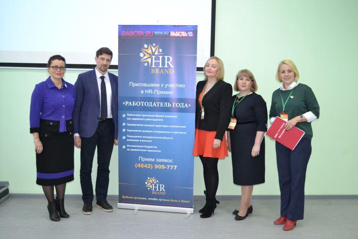 В Калуге на кадровом форуме обсудили перспективы развития регионального рынка труда