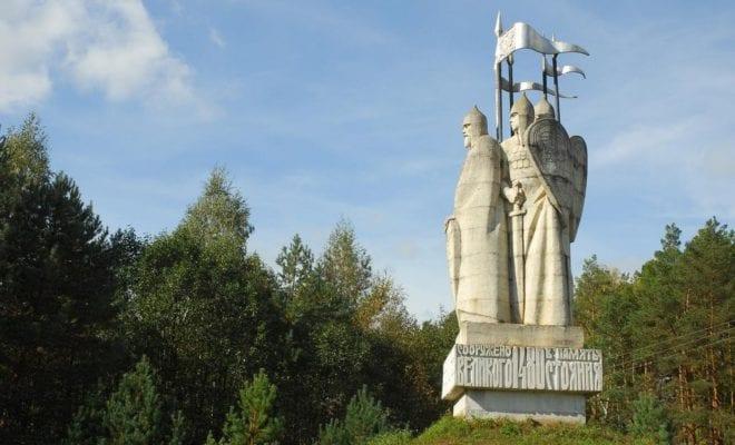 Памятник Великому стоянию