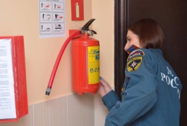 Проверка пожарной безопасности