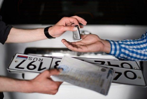 Новые правила регистрации транспорта