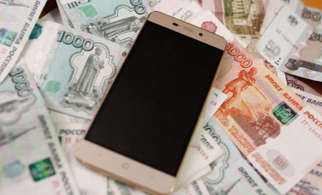 Телефон деньги