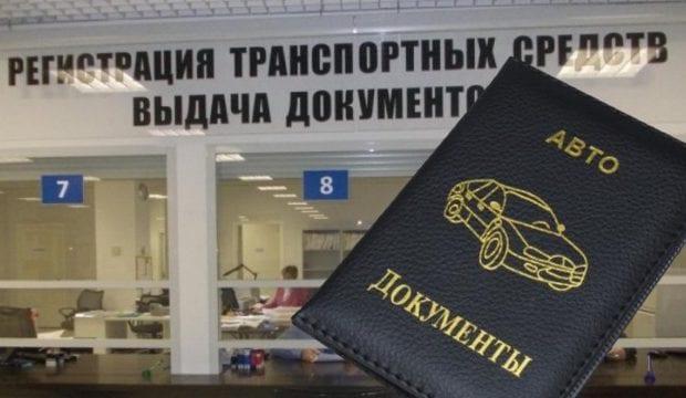 Новые документы для водителей