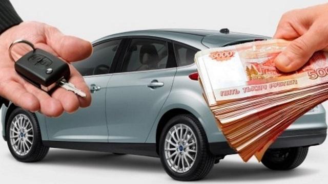 Продажа автомобиля