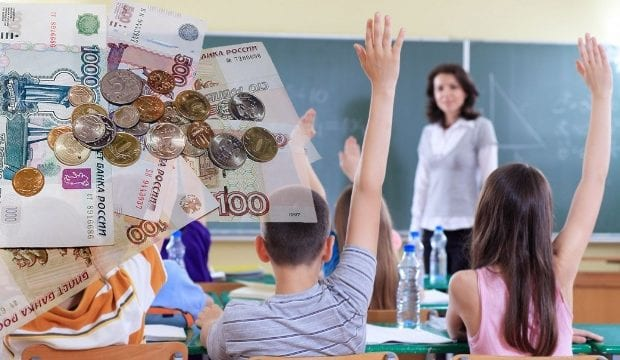 Оплата учителю