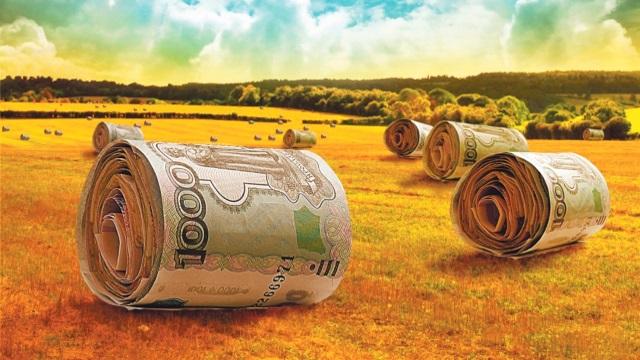 Деньги фермерам