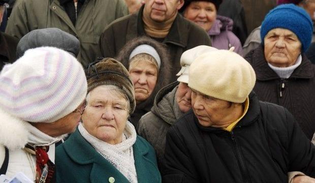 Слухи о пенсии