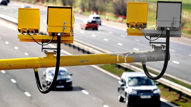 Дорожные камеры