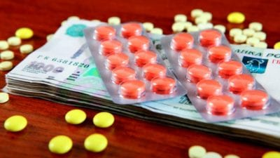Компенсация за лекарства