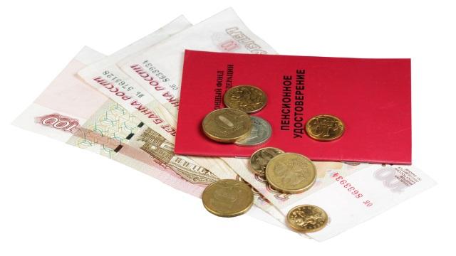 Прекращается ли выплата муниципальной пенсии при условии виновных действий