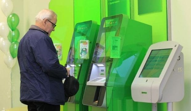 Пенсии на банковские карты