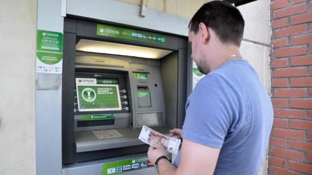 Наличные из банкомата
