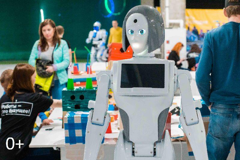 робот кики