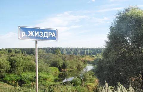 Жиздра река