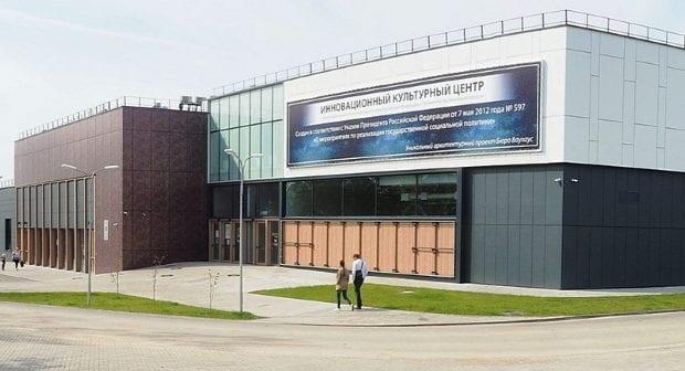 Инновационный центр