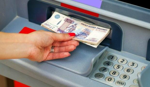 Снять наличные банкомат