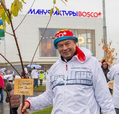 В Калуге открылся производственный комплекс «Мануфактуры Боско»