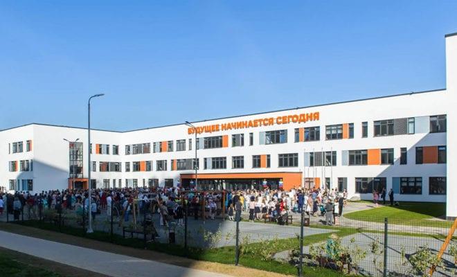 школа Обнинск