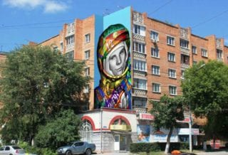портрет Гагарина