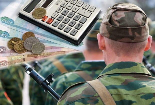 Индексация окладов и пенсий военным