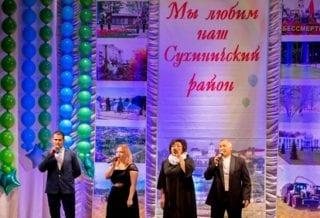 Сухиничи_1