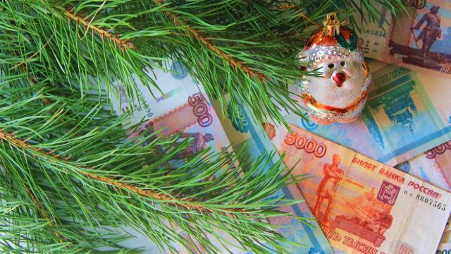 Деньги и елка