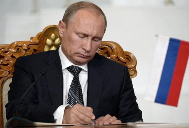 Путин подписал приказ