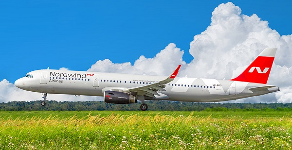 Самолет Пегас