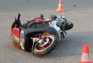 Скутер авария