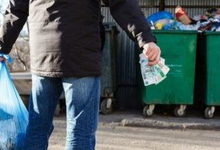Оплата за вывоз мусор
