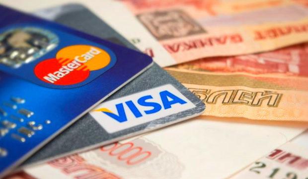 Банковские карты и деньги