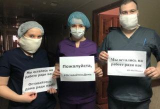 Коронавирус медики Обнинска