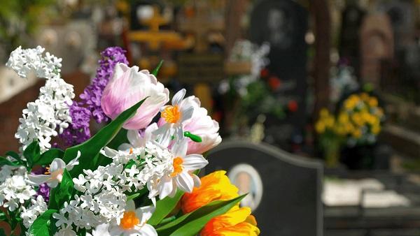Расха цветы на могилах