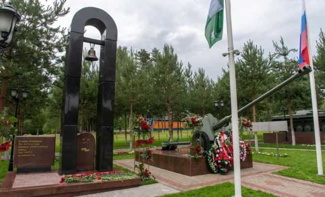 памятник пропавшим