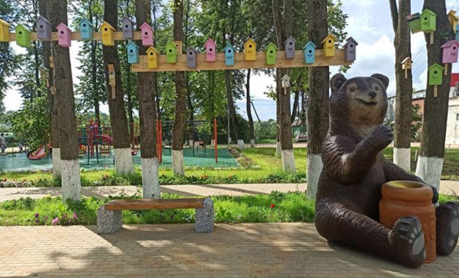 парк Медынь