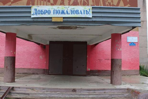 ДК Шопино