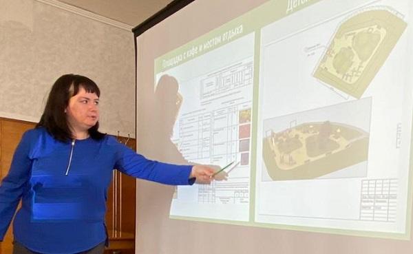 Износки презентация