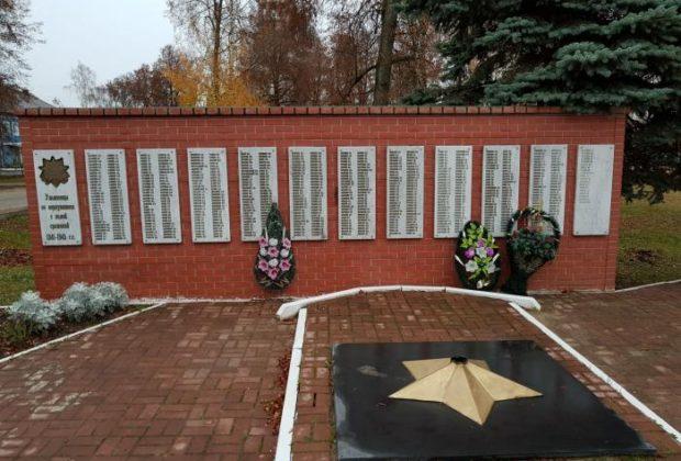 Ульяново мемориал